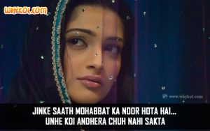 Hindi Love Dialogues from the Movie Saawariya