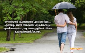 Romantic Malayalam Whatsapp Status Collection