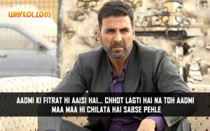 Latest Bollywood Dialogues | Akshay Kumar in Airlift