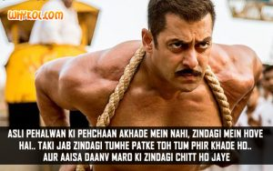 Salman Khan Inspirational Dialogues from Sultan