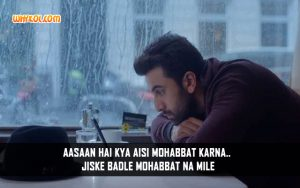 Sad Love Quotes in Hindi From Movies | Ae Dil Hai Mushkil