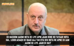 Anupam Kher Dialogues From Dirty Politics