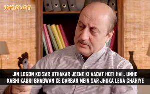 Dialogues Of Anupam Kher From Dirty Politics Movie