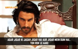 Ranveer Singh Action Dialogues From The Movie Gunday