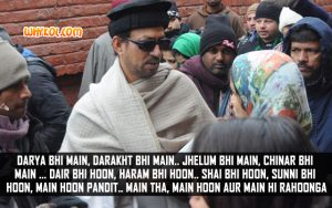 Irfan Khan Dialogues From The Movie Haider