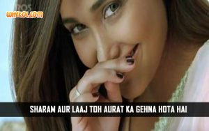 Famous Dialogues Of Jiah Khan | Housefull