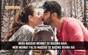 Inspiring Hindi Movie Dialogues | Arjun Kapoor in Ki and Ka