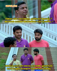 Dharmajan Comedy Dialogues From Pretham