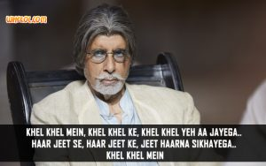 Amitabh Bachchan Famous Bollywood Dialogues | Wazir