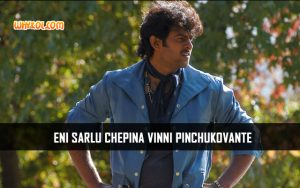 Telugu Movie Dialogues Gallery | Prabhas in Yogi