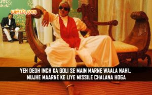 Amitabh Bachchan Best Action Dialogues | Department