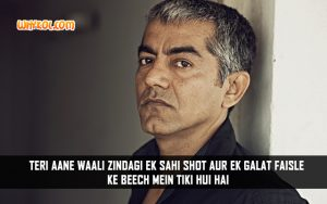 Life Quotes From Hindi Movies | Asif Basra in Freaky Ali