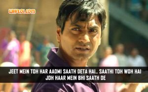 Hindi Friendship Quotes From Bollywood Movies | Freaky Ali