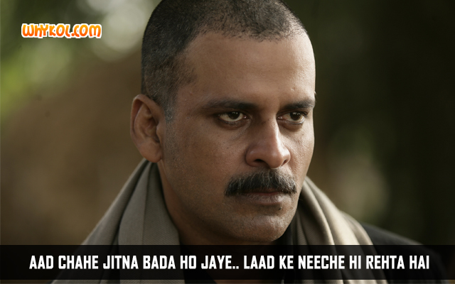 Hindi Dirty Adult Dialogues From Movies | Gangs Of Wasseypur