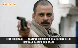 Manoj Bajpai Dialogues From Gangs Of Wasseypur