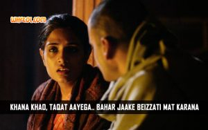 Richa Chadda Dialogues From The Movie Gangs Of Wasseypur