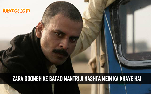 All Dialogues From The Movie Gangs Of Wasseypur