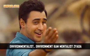 Hindi Movie Comedy Dialogues | Imran Khan in Gori Tere Pyaar Mein