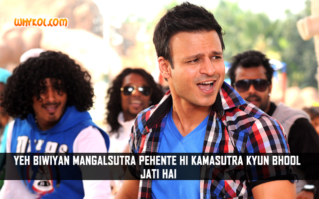 Hindi Adult Comedy Dialogues From Grand Masti