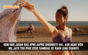 Ileana D'Cruz Dialogues From The Movie Happy Endning