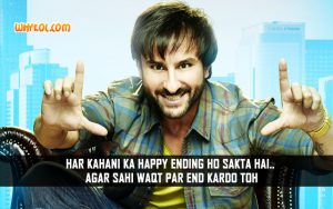 Bollywood Quotes | Saif Ali Khan From The Movie Happy Ending
