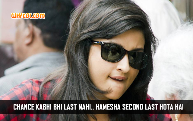 Inspirational Movie Dialogues From Bollywood | Hasee Toh Phasee