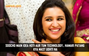 Famous Dialogues Of Parineeti Chopra From Hasee Toh Phasee