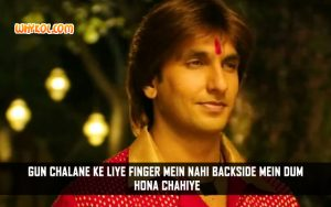 Ranveer Singh Action Hindi Dialogues | Kill Dil