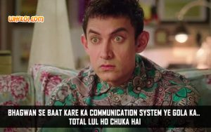 Aamir Khan Funny Hindi Jokes From The Film PK