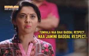 Famous Marathi Movie Dialogues | Sonalee in Poshter Girl