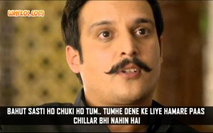 Dialogues Of Jimmy Shergill From Hindi Movies
