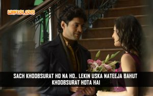 Popular Dialogues From The Movie | Samrat and Co