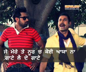 Jihne Mera Dil Luteya Punjabi Movie Dialogues