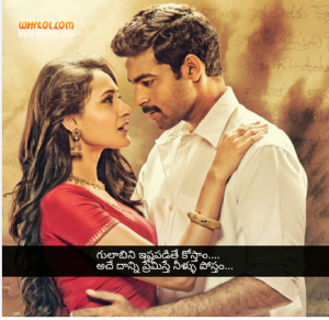 Dialogues From The Movie Kanche | Varun Tej