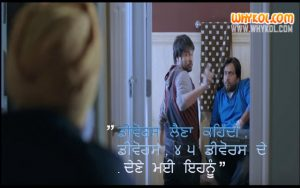 Amrinder Gill Popular Dialogues From Love Punjab