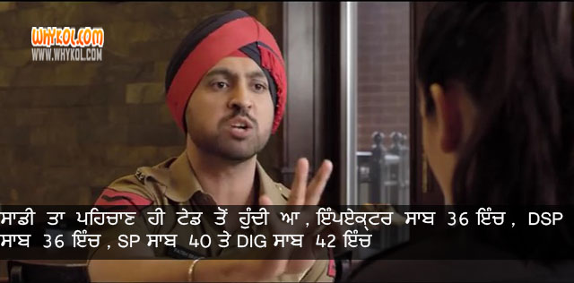 Diljit Dialogues From Jatt and Juliet 2