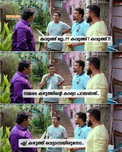 Fukri Malayalam Movie Comedy Dialogues | Kalabhavan Niyas