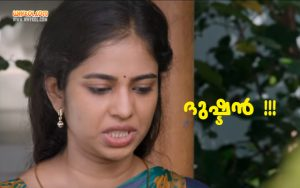 Srinda Arhaan Dialogues From The Movie Munthirivallikal Thalirkkumpol