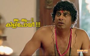 Sudheer Karamana Latest Photo Comments   Funny Pictures