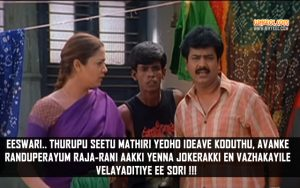 Popular Comedy Dialogues Of Vivek | Dhool