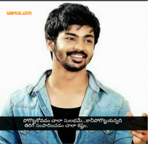 Back banch student movie dialogues in telugu