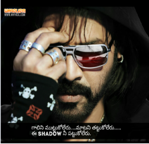 Shadow movie dialogues in telugu