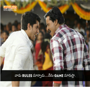thadaka movie dialogues in telugu