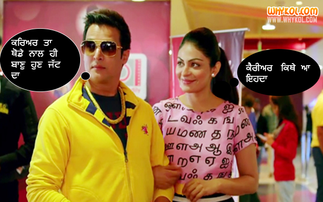 Neeru Bajwa and Jimmy Shergill Dialogues From Aa Gaye Munde UK De