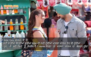 Diljit Dosanjh Famous Movie Dialogues in Punjabi