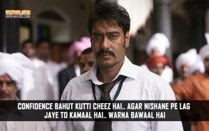 Ajay Devgan Dialogues From The Movie Aakrosh