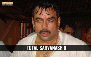 Paresh Rawal Action Dialogues From The Movie Aakrosh