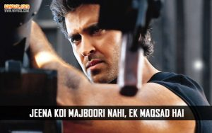 Hrithik Roshan Dialogues From Fiza