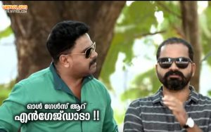 Latest Dileep Comedy Movie Dialogues | Georgettan's Pooram