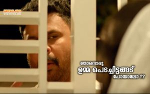 Georgettan's Pooram Comedy Dialogues | Dileep